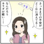 脳科学者・茂木さんもオススメのメンタル強化法とは?